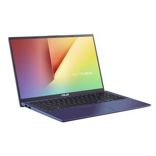ASUS 华硕 顽石 E410 2021款 14.0英寸 商务本 黑色(奔腾N5030、核芯显卡、8GB、512GB SSD、1080P、60Hz)