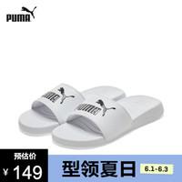 PUMA彪马官方 新款男女同款情侣拼色拖鞋 POPCAT 20 372279 白-黑色 02 37