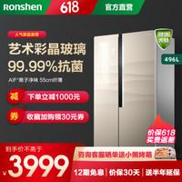 容声(Ronshen)496升纤薄嵌入冰箱双开门智能WIFI玻璃面板BCD-496WD12HPCA