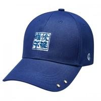XTEP 特步 8814372190140557a  刺绣文字棒球帽