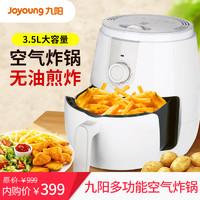九阳(Joyoung)空气炸锅电炸锅3.5升