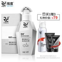 RD 锐度 男士护肤(美白控油洁面乳150ml+保湿喷雾 150ml+保湿乳 25ml+洁面乳50ml) *3件