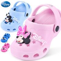 京东PLUS会员 : 迪士尼 Disney 拖鞋 儿童凉拖鞋宝宝洞洞鞋防滑家居鞋099粉色16码内长16cm *3件