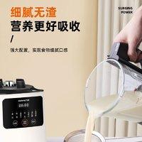 九阳新款破壁机家用小型豆浆料理全自动加热多功能Y903