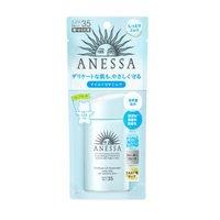安热沙 ANESSA 孕妇儿童水润防晒霜 不刺激不油腻防晒乳SPF35 PA+++ 敏感肌专用(2020年新版)60ml *2件