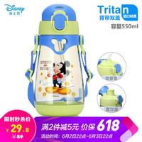 迪士尼(Disney)儿童水杯 一杯双盖大容量Tritan材质便携直饮男女孩水壶 卡通运动随手杯 米奇蓝绿550ML *2件
