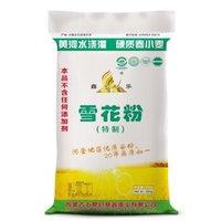 鑫乐 雪花粉(特制)25kg 内蒙古河套平原面粉中高筋面粉 *2件