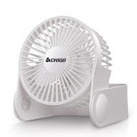 Chigo 志高 台式小风扇 立式插电款 1.25米电源线