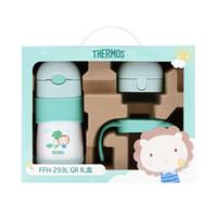 THERMOS 膳魔师 FFH-293L 儿童水杯保温杯直饮吸管双盖杯礼盒 +凑单品