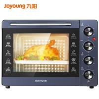 九阳 (Joyoung )电烤箱 32L大容量 不锈钢发热管 独立温控 内置屑盘易取易洗 KX32-J82+凑单品