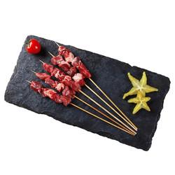 抄作业:大庄园 尚品牛肉烧烤串 200g(低至13.9元/份,可配肥牛卷、牛排、牛腱子等,附方案) +凑单品