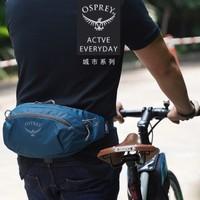 OSPREY 845136089013  男款运动腰包