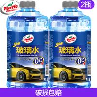 Turtle Wax 龟牌 大力橙 0℃ 汽车玻璃水去油型 1.8L*2瓶 *11件