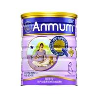 移动端:Anmum 安满 孕妇奶粉  800g+凑单品
