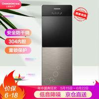 长虹(CHANGHONG)饮水机立式家用双门温热型柜式饮水器  CYS-E163