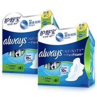whisper 护舒宝 未来感·极护 量多液体卫生巾 优惠组合 *2件 +凑单品