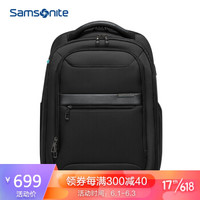 新秀丽双肩包电脑包15.6英寸男女背包书包 Samsonite商务旅行包出差大容量CS3 黑色