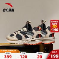 安踏男鞋女休闲鞋2020年新款夏季官网品牌透气复古鞋子男士运动鞋 *2件