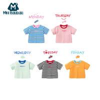 88VIP:Mini Balabala 迷你巴拉巴拉 男女童短袖T恤  *2件