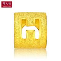 周大福 黄金转运珠 多款字母可选 约1.1g