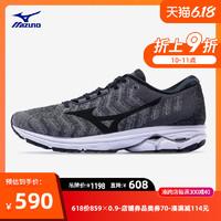 Mizuno/美津浓缓冲耐磨男运动鞋跑鞋RIDER WAVEKNIT 3 J1GC192951