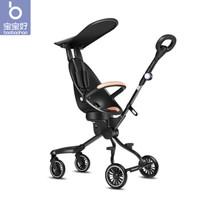 宝宝好婴儿推车 溜娃神器 轻便折叠婴儿车 儿童四轮手推车 双向遛娃神器 V5黑色