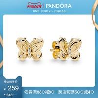 潘多拉PandoraShine闪耀金蝶耳钉267921CZ时尚耳环女送礼物