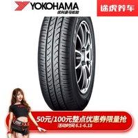 优科豪马(横滨)轮胎 途虎包安装蔚驰BluEarth AE01 195/60R15 88H *2件