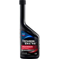 Chevron 雪佛龙特劲 TCP 汽油添加剂 355ml