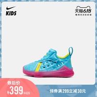 Nike耐克官方LEBRON XVII DUNKED TD婴童运动童鞋凉鞋夏季CJ2526