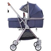 德国SISVER婴儿推车0~3岁可坐可躺双向推行高景观婴儿车带睡篮小孩新生婴儿儿童宝宝手推车 欧风蓝-少量现货-可坐可躺