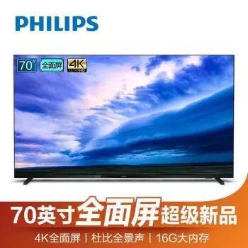 PHILIPS 飞利浦 70PUF7295/T3 70英寸 液晶电视