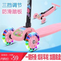 贝茵可 滑板车儿童三轮单脚踏板平衡滑滑车折叠
