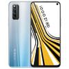 iQOO Z1 5G智能手机 8GB+128GB 星河银