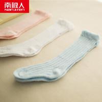 南极人 儿童袜子中筒男童女童长筒过膝袜  XS码(适合0-1岁) *3件