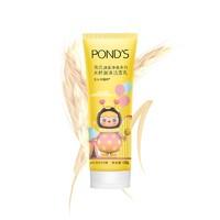 POND'S 旁氏 泡泡玛特 米粹洁面乳礼盒(120g*3)+赠30g*2 + 化妆包