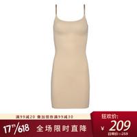 Calvin Klein 女士舒适吊带睡裙/CK睡衣 QF4915E 裸色 M