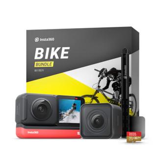 Insta360 ONE R高清多镜防抖运动相机旅行Vlog(双镜头骑行套餐)