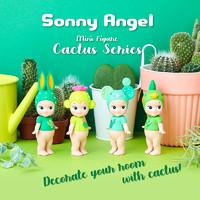 Sonny Angel仙人掌系列盲盒Cactus Series 2020 潮玩盲盒手办
