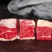 中荣 巴西进口精选牛腩块 1kg *3件