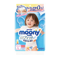 moony 尤妮佳 畅透系列婴儿透气裤型纸尿裤L4 女试用装