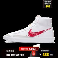 Nike耐克男鞋2020春季新款BLAZER MID手稿涂鸦钩子街头滑板运动休闲鞋子板鞋CW7580 CW7580-100