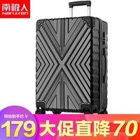 南极人(NanJiren)拉杆箱耐磨防刮24英寸万向轮行李箱男女学生密码箱时尚轻盈旅行箱包 黑色