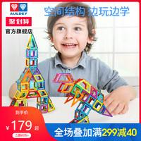 超级飞侠磁力片拼装儿童玩具动漫益智拼装炫彩磁200片132片