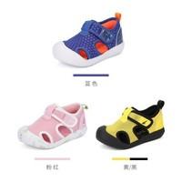 dr.kong江博士凉鞋软底学步鞋2020夏季男女幼童机能鞋宝宝凉鞋 蓝色 #23