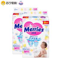 Merries 妙而舒 婴儿纸尿裤 M64片*2包+拉拉裤L44*1包