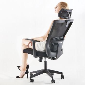 欧奥森 电脑椅 办公椅 职员椅 椅子人体工程靠背椅 家用网布可升降舒适转椅 透气
