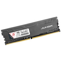 JUHOR 玖合 精工 DDR4 2666MHz 台式内存条 16GB