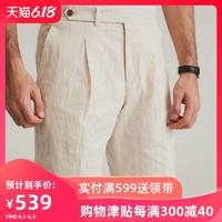 FULL MONTY2020夏季新品卡其色条纹泡泡纱单褶翻边短裤男纯棉裤子