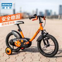 迪卡侬14寸儿童自行车4-6岁宝宝女童公主款男孩童车幼儿单车KC